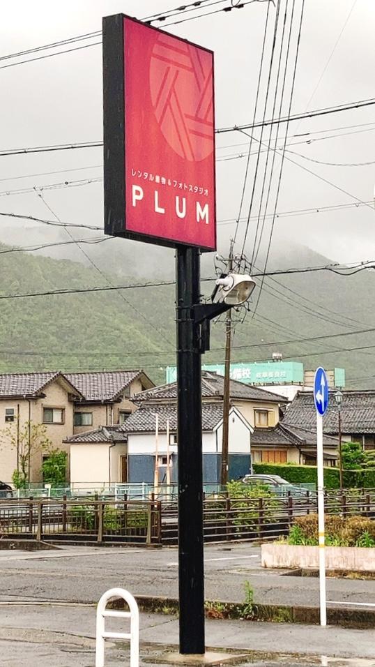 PLUMさんの写真3