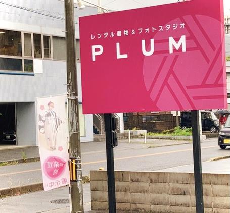 PLUMさんの写真2